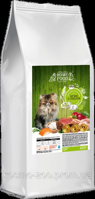 Сухой корм Home Food с ягненком и рисом для котят, 10 кг