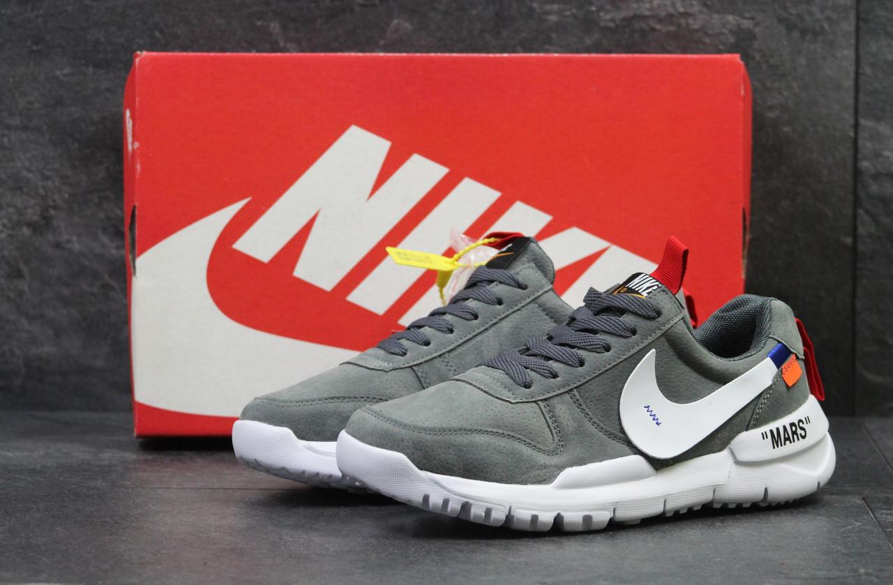 Мужские кроссовки Nike off White MARS  оригинальные замшевые топовые стильные в сером цвете, ТОП-реплика