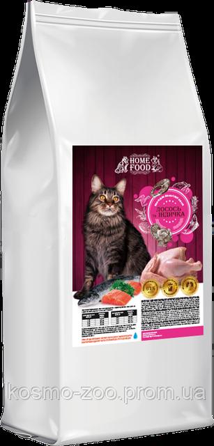 Сухой корм Home Food для взрослых котов с лососем и индейкой, 10 кг