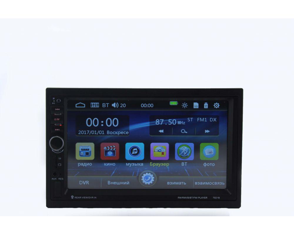 Автомагнитола 2Din 7021 Bluetooth пульт на руль, Автомагнитола MP3, автомобильная магнитола