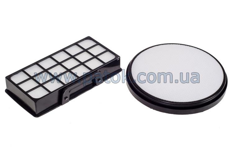 Комплект фильтров для пылесоса Rowenta ZR006001