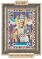 Схема для вышивки бисером «Святой Николай чудотворец Мирликийский»