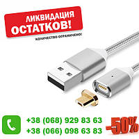 Шнур магнитный для Android Magnetic Micro-USB зарядка