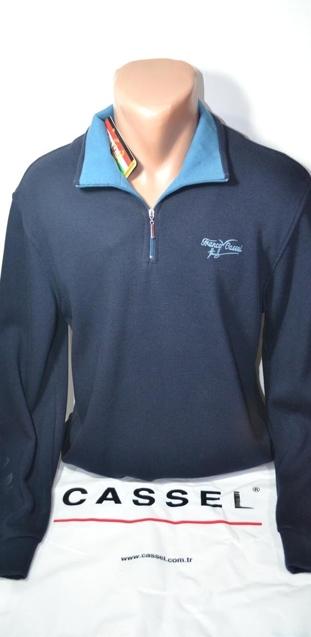 Рубашка кофта-поло POLO CASSEL (размер S,L,XLXXL)