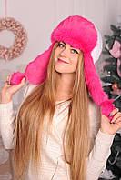 Белая шапка ушанка, с розовым мехом