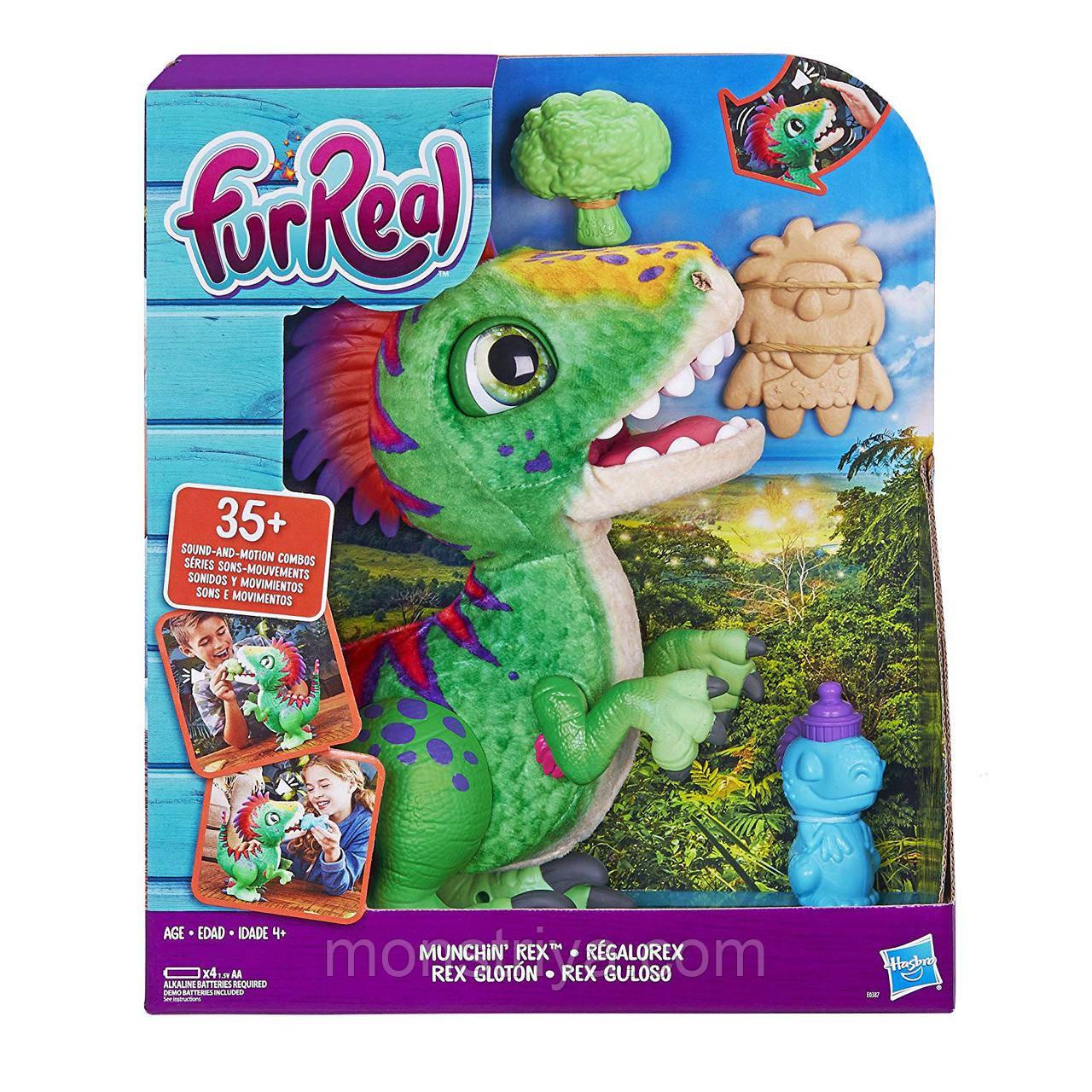 Интерактивный Малыш динозавр Рекс, FurReal Friends Hasbro