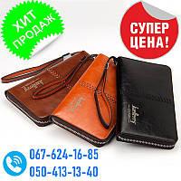 Кошелёк портмоне Baellerry Leather SW008 Хит продаж! Цвет Черный