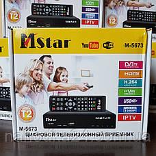Цифровой тюнер Т2 Mstar M-5673 цифровой DVB-Т2 ресивер, фото 2