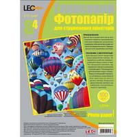 Фотопапір глянс. 210 гр/м2 100 аркушів А4 L3744  (ціна за 1 лист)