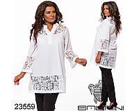 Блуза жіноча подовжена з кружевом, фото 1