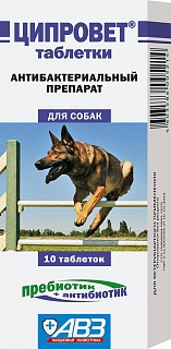 Ципровет таблетки №10 для круп. и сред. собак.1т/10кг