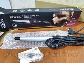 Конусная плойка для волос с регулировкой температуры Rozia HR-715.
