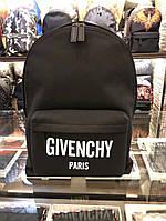 Женский рюкзак брендовый Givenchy Дживанши текстиль дорогой Китай черный
