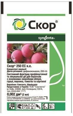Фунгицид Скор, 2 мл. для персика, картофеля, томатов, яблони, груши, моркови, Syngenta