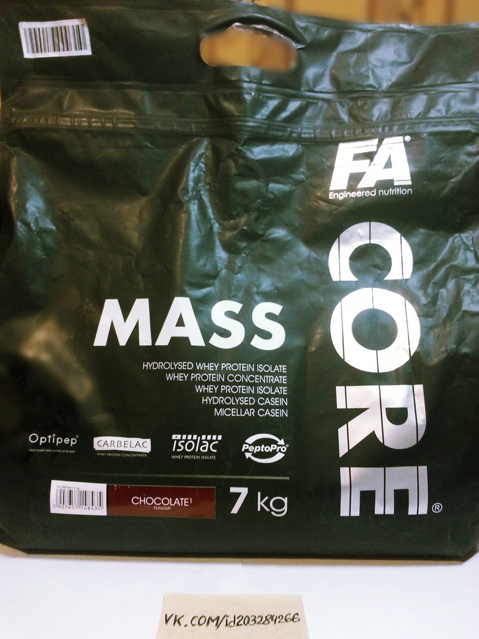 Гейнер, FA Nutrition Mass Core 7000г