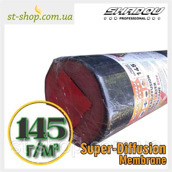 """Супердиффузионная трехслойная мембрана """"SHADOW"""" плотностью 145г/м²"""