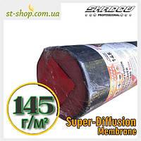 """Супердиффузионная трехслойная мембрана """"SHADOW"""" плотностью 145г/м², фото 1"""