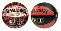 Как выбрать баскетбольный мяч для себя?