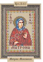 Схема для вышивки бисером «Святая блаженная Матрона Московская»