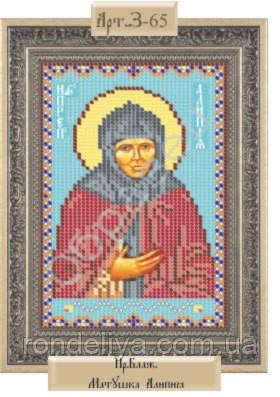 Схема для вышивки бисером «Святая преподобная Матушка Алипия»