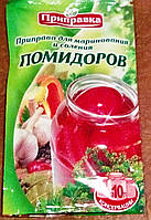 """Приправа для помидоров """"Приправка"""""""