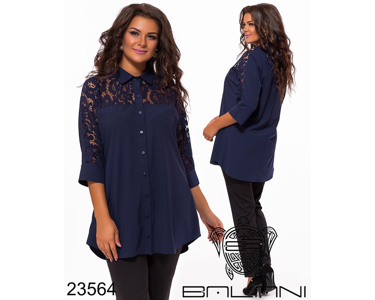 Блуза жіноча з віскози та гипюру