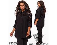 Блуза жіноча з віскози та гипюру, фото 1