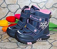 Термо ботинки для девочки Том.м, фото 1