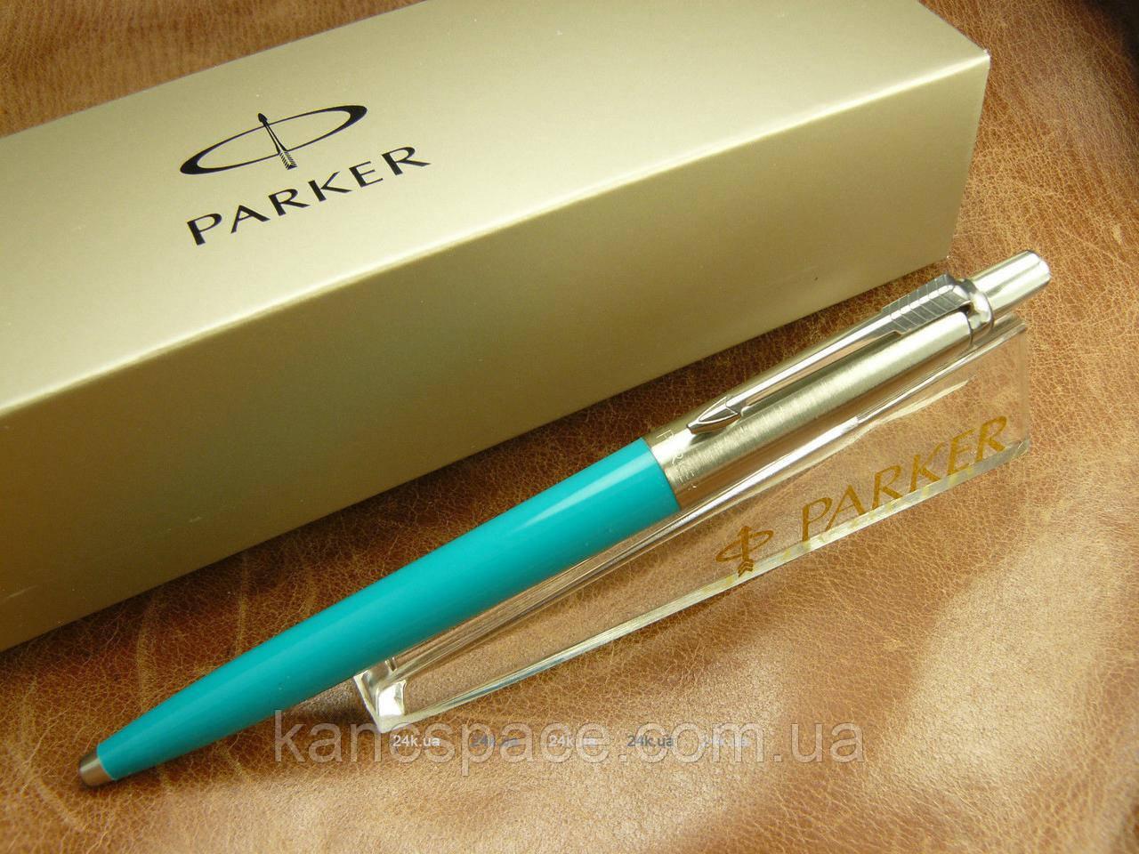 Ручка шариковая Parker JOTTER Grey-Green BP