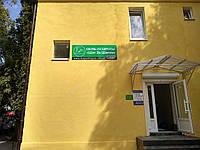 Открытие нового офиса Шоу-рума