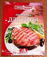 """Приправа для рыбы """"Приправка"""" 30 гр"""
