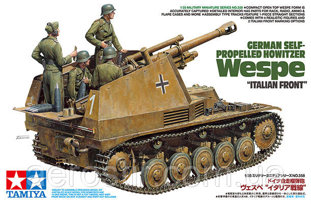"""German Self-Propelled Howitzer Wespe """"Italian Front"""" 1/35 Tamiya 35358"""
