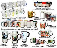 Сублимационная печать на чашках, кружкая из Кировограда