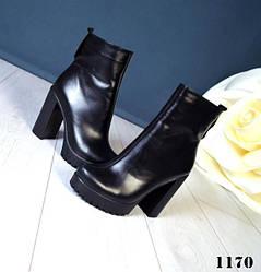 Натуральная женская обувь (ботинки, сапоги, кроссовки)