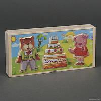 """Деревянная игра """"Вкладыш"""" развивающая для детей  в слюде"""