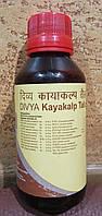 Масло для тела Divya Kayakalp Taila уход за кожей: псориаз, экзема, зуд, раны, противоинфекцион, 100 мл. Индия