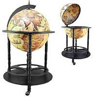 Глобус - бар напольный Jia Fo 45001 W-B