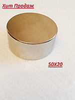 Купить неодимовый магнит 50X20 в Украине оптом модель D50xH20 N38