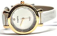 Часы 569209