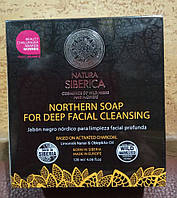 Northern soap Siberica Сиберика мыло угольное Детокс (до 01.2021) для глубокого очищения кожи лица северное