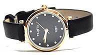 Часы 569212