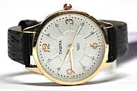 Часы 569215