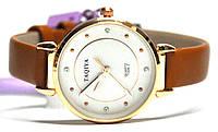 Часы 569219