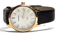 Часы 569220