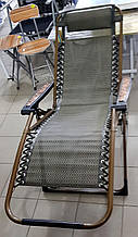 Кресло-шезлонг раскладной с регулируемым наклоном  мод-116