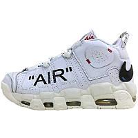 Кроссовки мужские Off-White x Nike Air More Uptempo (белые)  Top replic