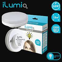 Копия  Ilumia LED  GX-53 / 12 Вт / 4000К (нейтральный белый) (083), фото 1