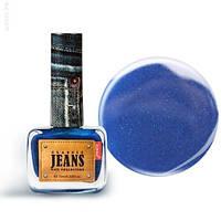 Лак для ногтей Konad Jeans - Real Jeans 10 мл
