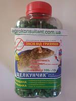 Щелкунчик гранулы арахис, зеленый, 110 г — готовая к применению приманка для уничтожения крыс и мышей, фото 1