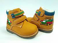 Зимние ботинки для мальчика бренда СВТ.Т  (р. 22-27)